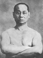 Karate Pioneer